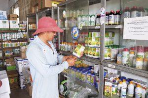 Cửa hàng vật tư nông nghiệp